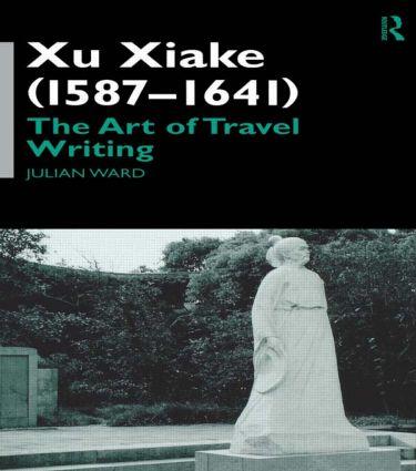 Xu Xiake (1586-1641)