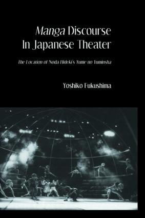 Manga Discourse in Japan Theatre: 1st Edition (Hardback) book cover