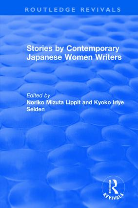 Stories by Contemporary Japanese Women Writers: 1st Edition (Paperback) book cover