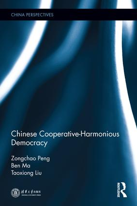 Chinese Cooperative-Harmonious Democracy: 1st Edition (Hardback) book cover