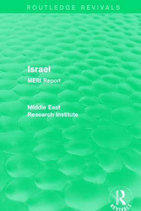 Israel (Routledge Revival): MERI Report, 1st Edition (Hardback) book cover