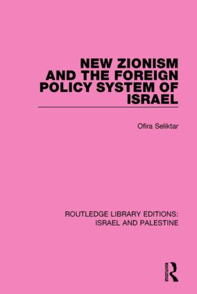 New Zionism and the Foreign Policy System of Israel: 1st Edition (Paperback) book cover