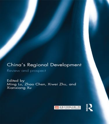 The trends in geographical agglomeration of Chinese manufacturing industries