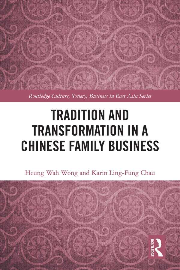 Tradition and Transformation in a Chinese Family Business book cover