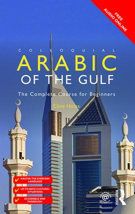 Colloquial Arabic of the Gulf book cover