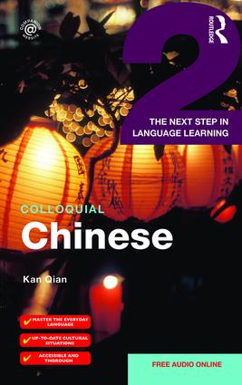 Colloquial Chinese 2: The Next Step in Language Learning book cover