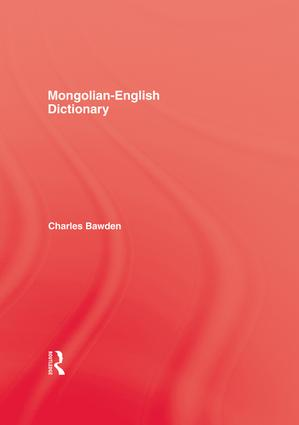 Mongolian English Dictionary: 1st Edition (Paperback) book cover