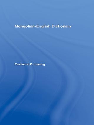 Mongolian-English Dictionary: 1st Edition (Paperback) book cover
