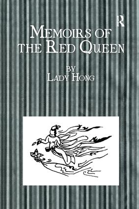 Memoirs Of The Red Queen: 1st Edition (Paperback) book cover