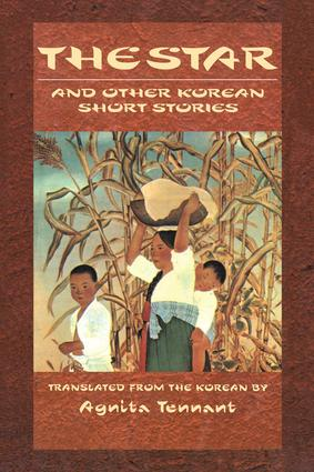 Star & Other Korean: 1st Edition (Paperback) book cover