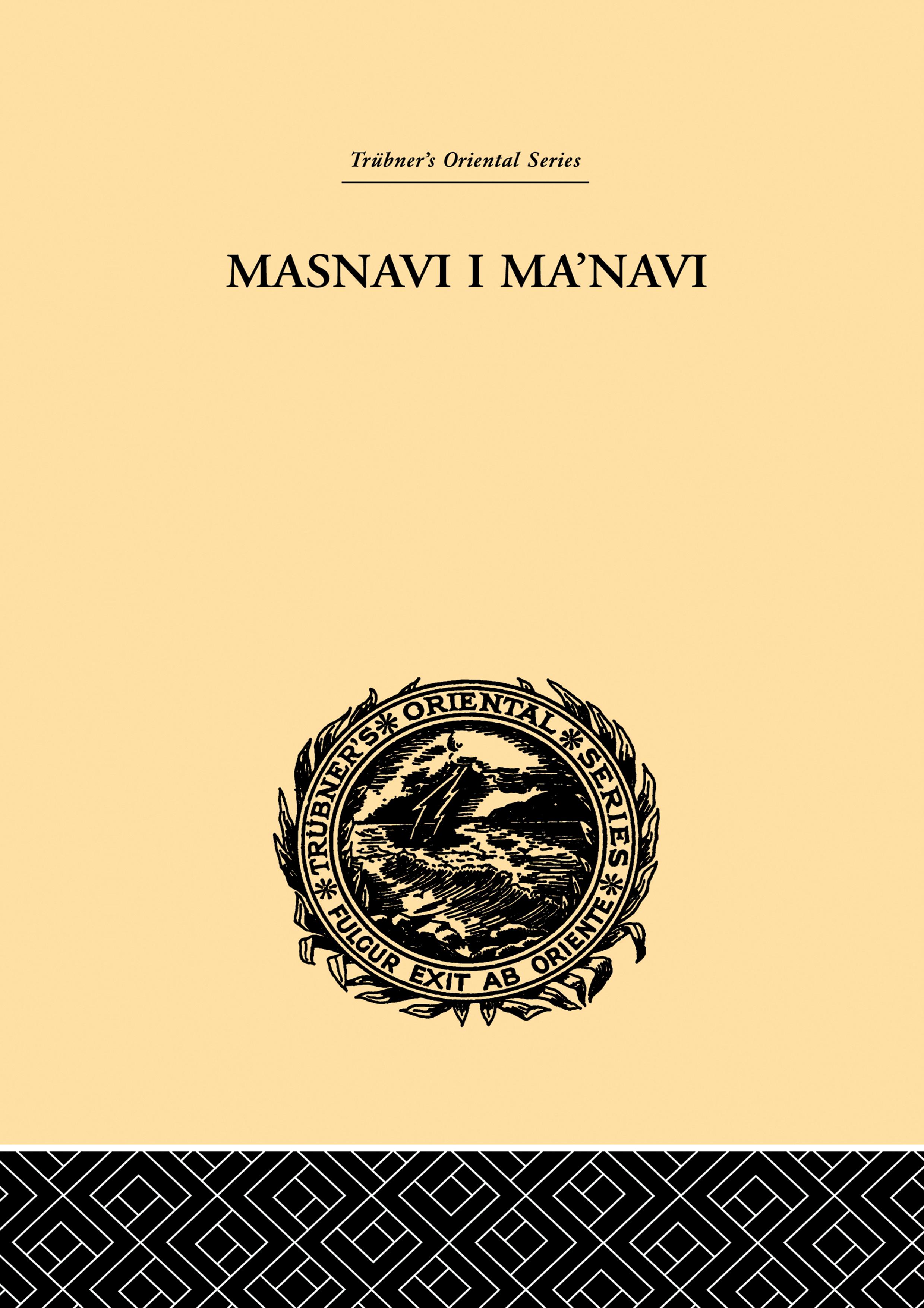 Masnavi I Ma'navi