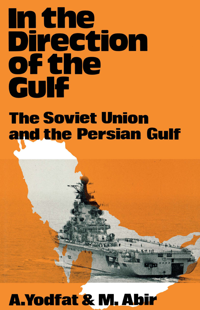In the Direction of the Gulf