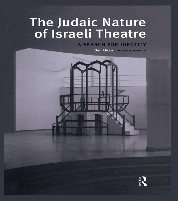 The Judaic Nature of Israeli Theatre