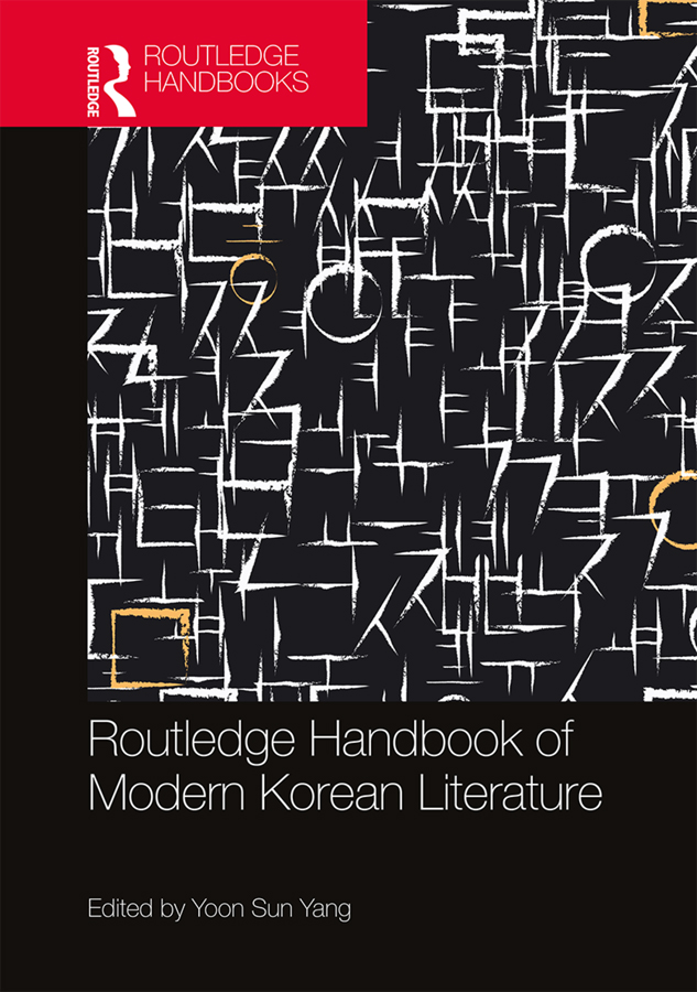 Routledge Handbook of Modern Korean Literature book cover
