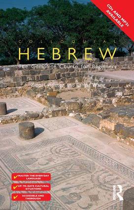 Colloquial Hebrew book cover