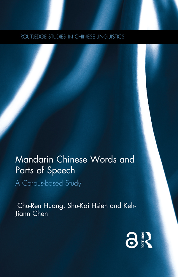 Mandarin Chinese Words and Parts of Speech