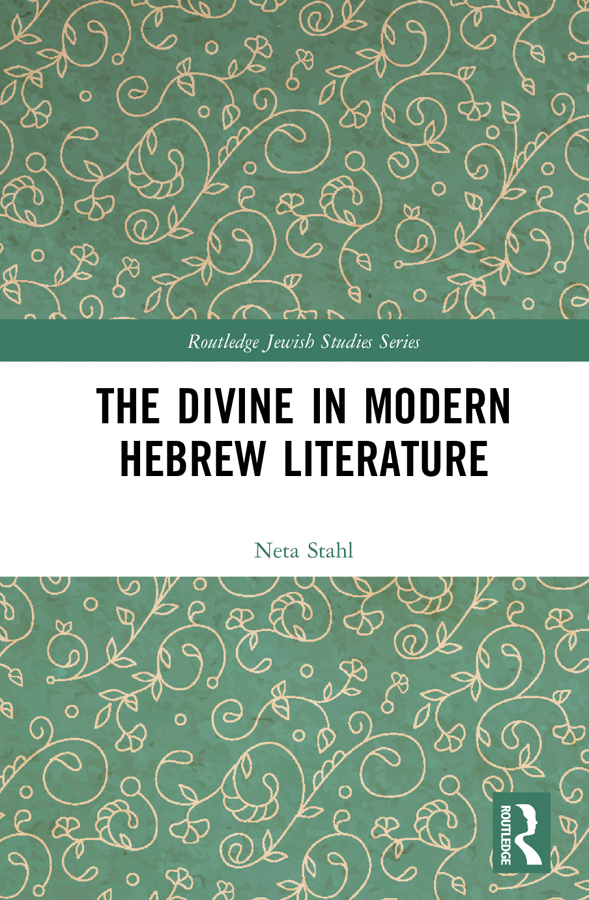 The Divine in Modern Hebrew Literature book cover