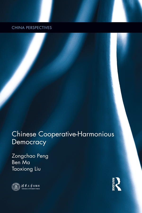 Chinese Cooperative-Harmonious Democracy