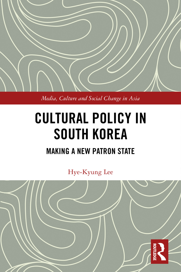 Cultural Policy in South Korea