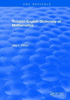 Russian-English Dictionary of Mathematics: 1st Edition (Hardback) book cover