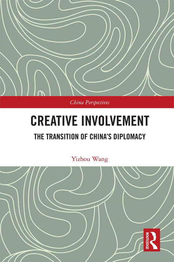Creative Involvement