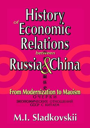 History of Economic Relations Between Russia and China: From Modernization to Maoism, 1st Edition (Paperback) book cover