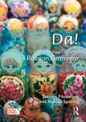 Da! A Practical Guide to Russian Grammar book cover