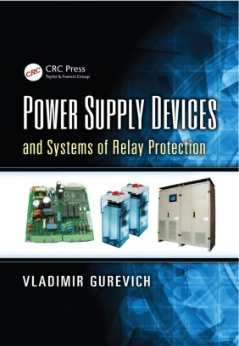 - Uninterruptable Power Supply