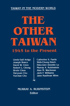 The Other Taiwan, 1945-92: 1st Edition (Paperback) book cover