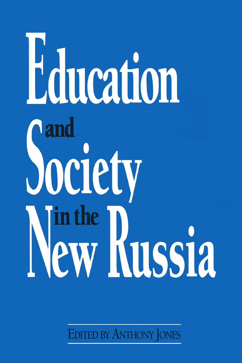 Education and Society in the New Russia: 1st Edition (Paperback) book cover