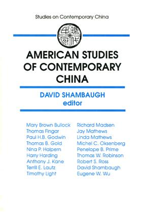 Government China Specialists: Scholar Officials and Official Scholars