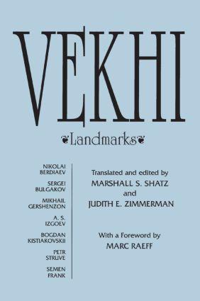 Vekhi