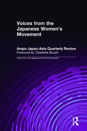 Policies of the Japanese Government Toward Women