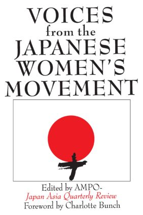 Voices from the Japanese Women's Movement: 1st Edition (Paperback) book cover