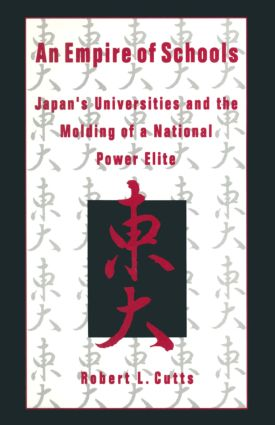 Todai: Gods and Humans in the Japanese Empire: Gods and Humans in the Japanese Empire, 1st Edition (Hardback) book cover