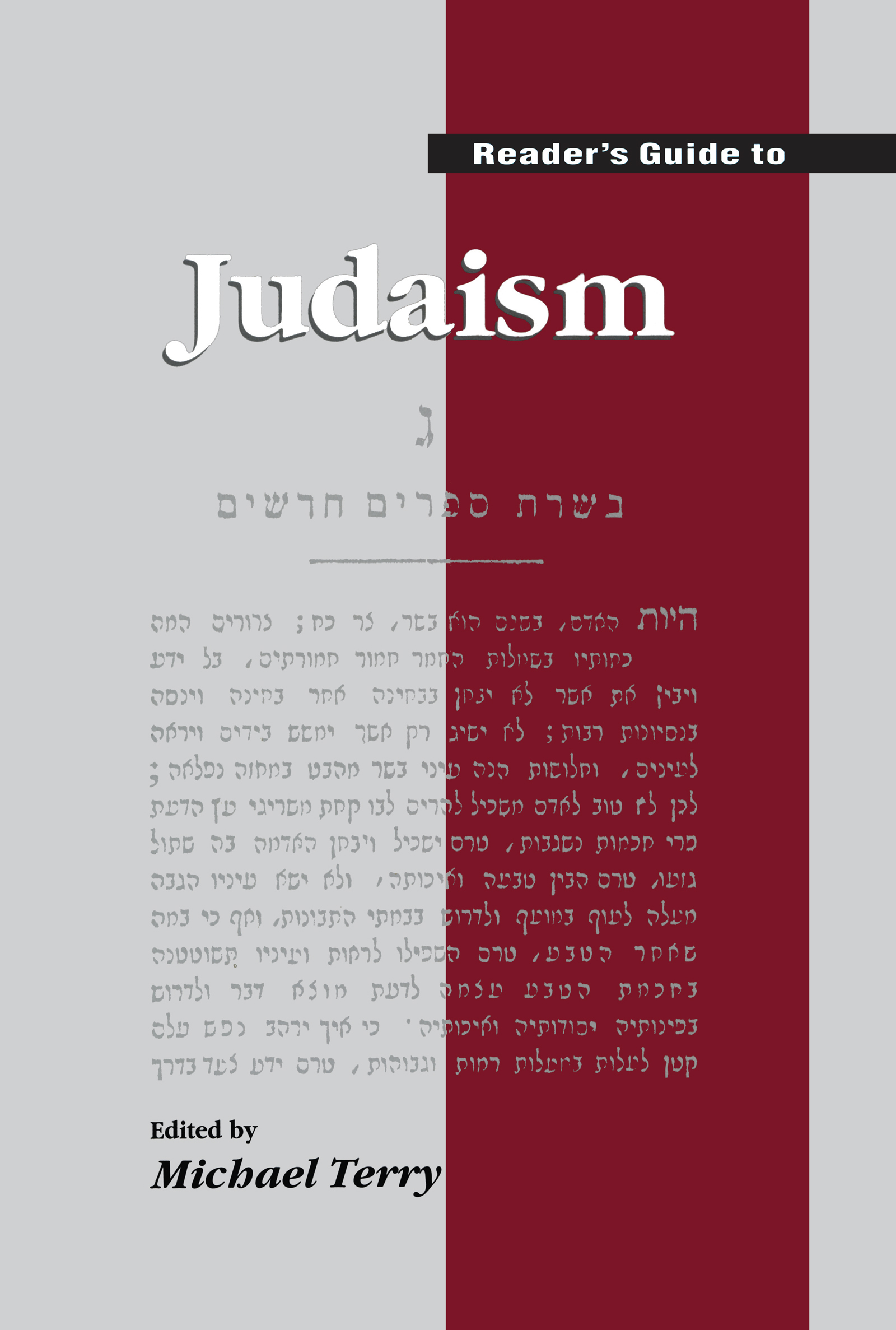 Reader's Guide to Judaism: 1st Edition (Hardback) book cover