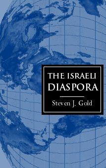 The Israeli Diaspora