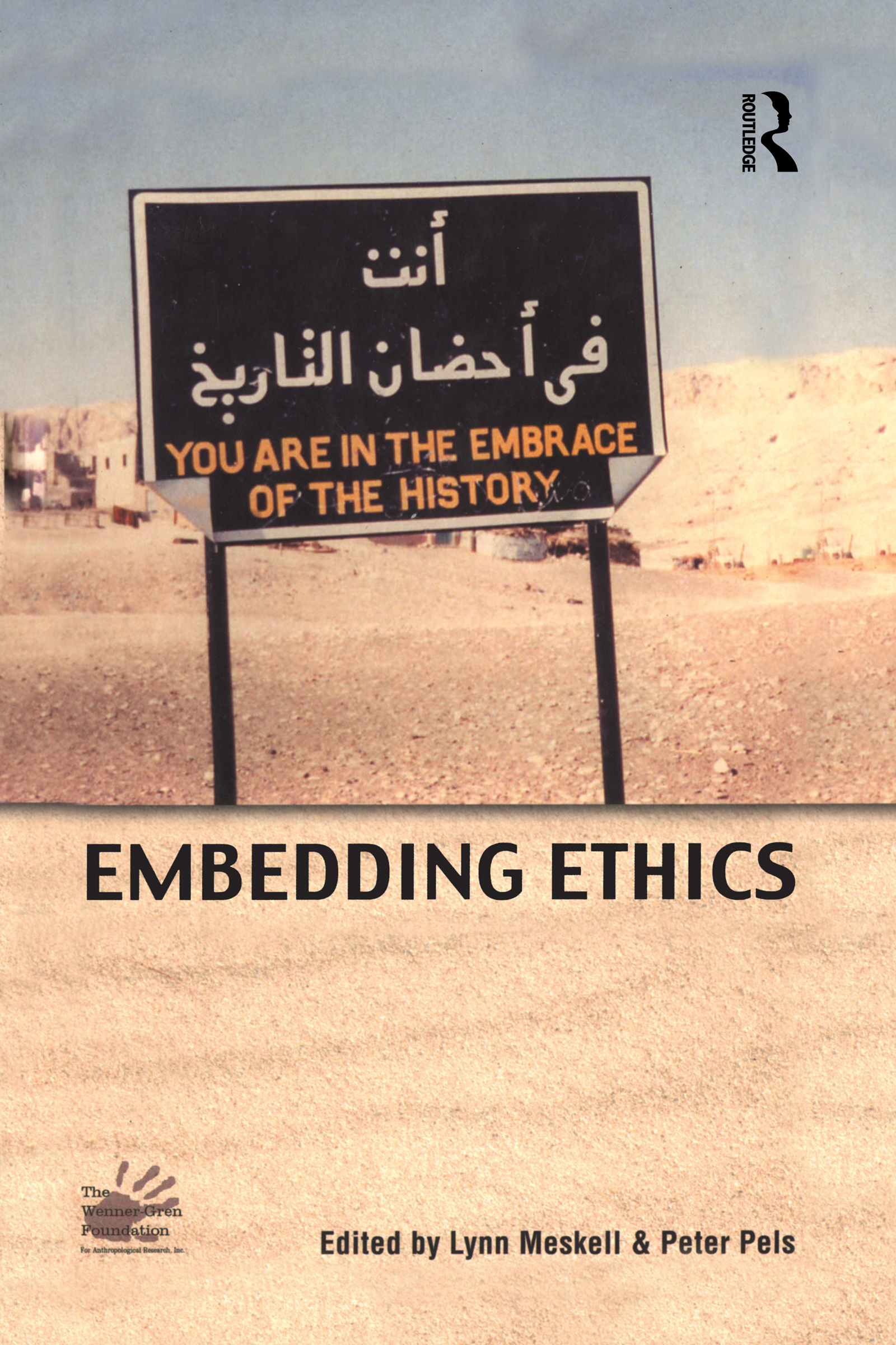 Embedding Ethics