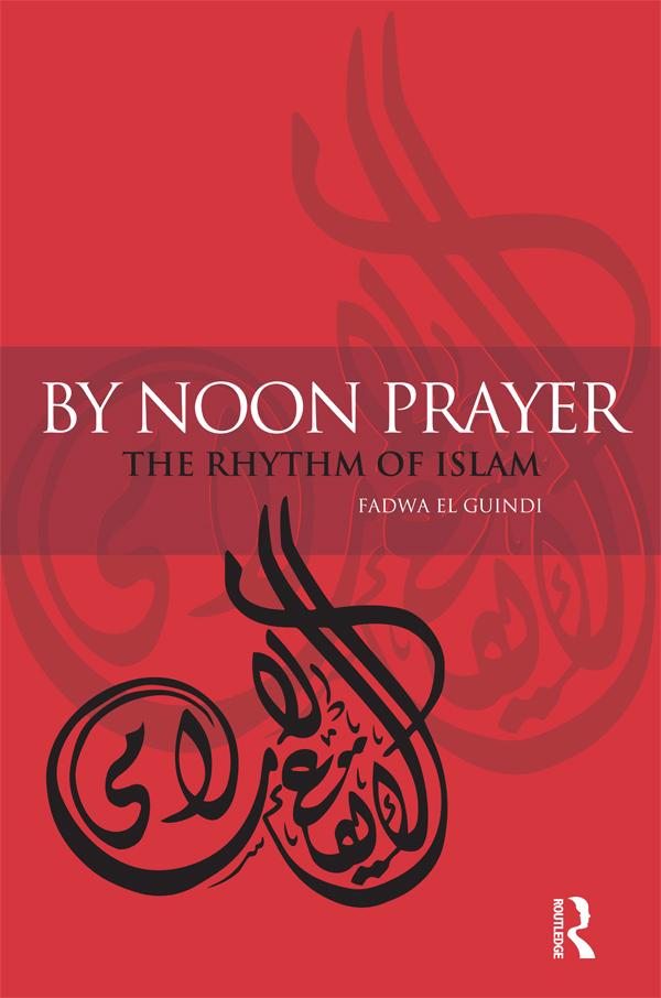 By Noon Prayer