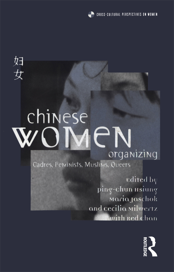 Chinese Women Organizing