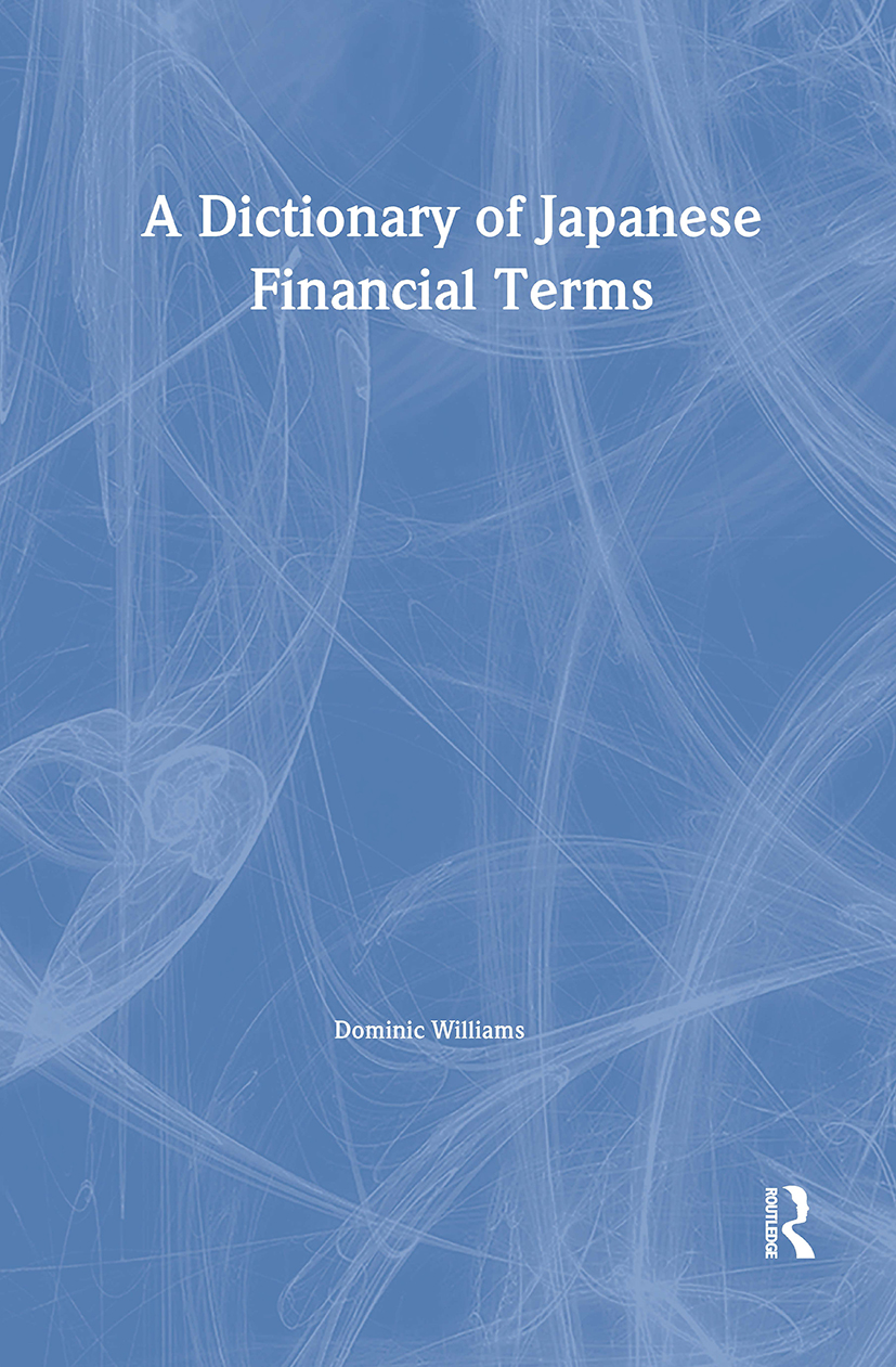 A Dictionary of Japanese Financial Terms: 1st Edition (Paperback) book cover