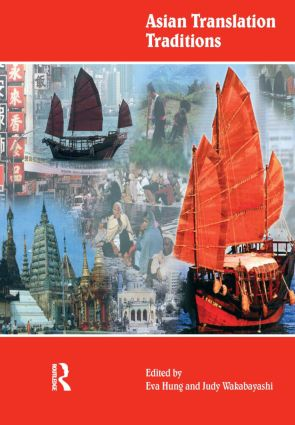 Asian Translation Traditions: 1st Edition (Paperback) book cover