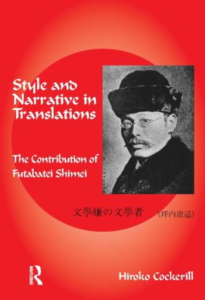 Futabatei's Third Period of Translation Activity and In His Image