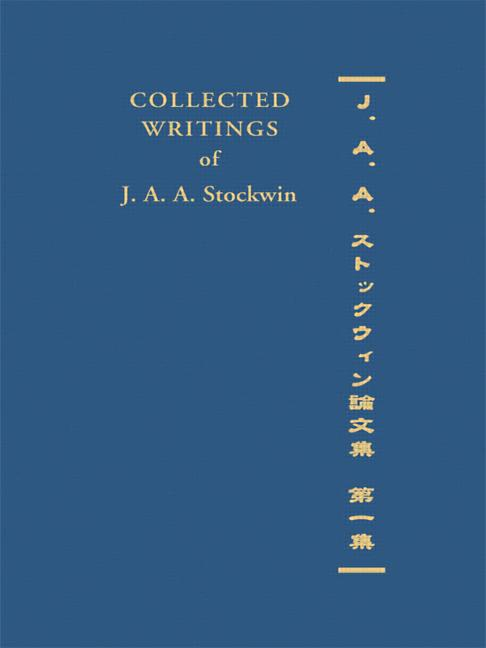 Collected Writings of J. A. A. Stockwin: Part 1 book cover