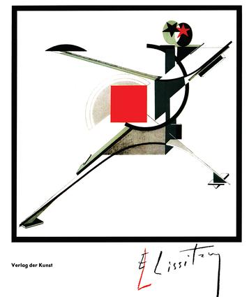 El Lissitzky: 1st Edition (Hardback) book cover
