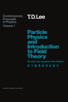 Particle Physics: 1st Edition (Paperback) book cover