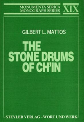 The Stone Drums of Ch'in book cover