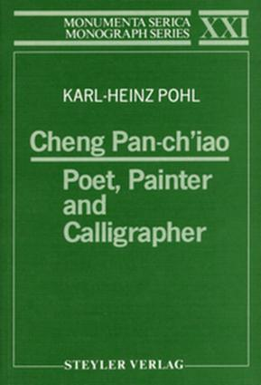 Cheng Pan-ch'iao: Poet, Painter and Calligrapher book cover