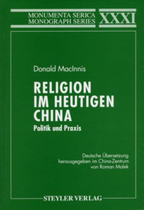 Politik und Praxis: Politik und Praxis book cover