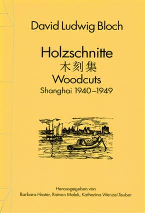Shanghai 1940-1949: Shanghai 1940-1949 book cover